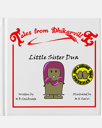 Little Sister Dua - The House of Dua (With Stickers)